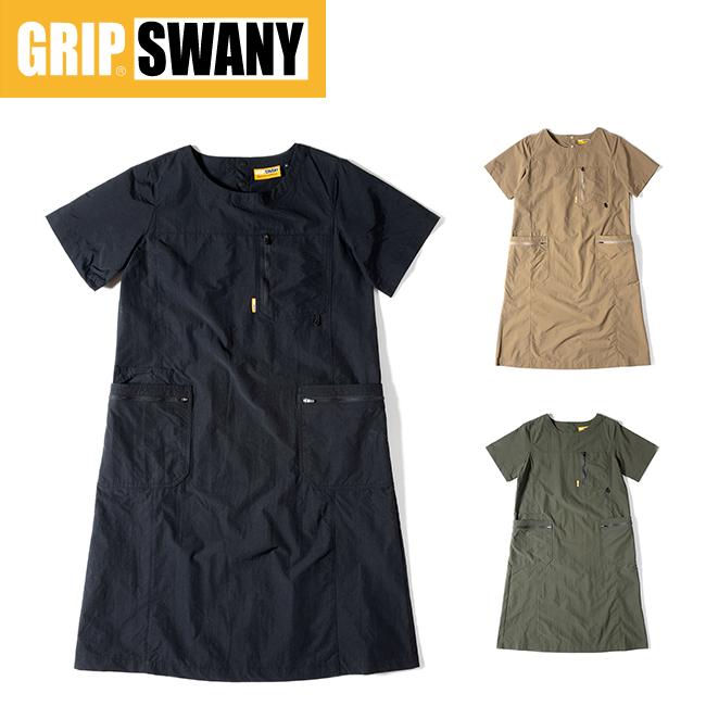 ★GRIP SWANY グリップスワニー GEAR ONE PIECE ギアワンピース GSW-01 【レディース/ウィメンズ/キャンプ/アウトドア】