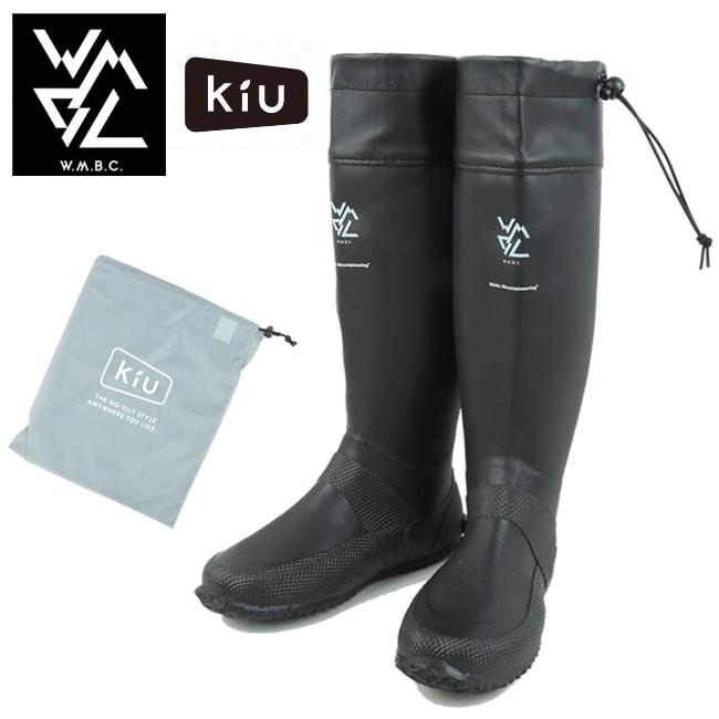 W.M.B.C ダブルエムビーシー WM×KiU コラボ PACKABLE RAIN BOOTS パッカブルレインブーツ BC2071805 【雨靴/長靴/アウトドア/キウ/White Mountaineering/ホワイトマウンテニアリング】
