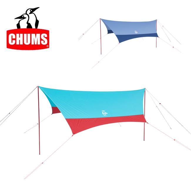 ★CHUMS チャムス Booby Wing Tarp ブービーウィングタープ CH62-1493 【日除け/テント/キャンプ/アウトドア】