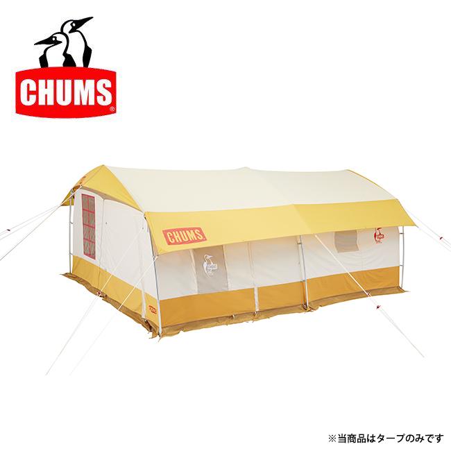 ★CHUMS チャムス Tarp for KOYA TENT T/C 5 タープforコヤテント CH62-1508 【タープ/テント/キャンプ/アウトドア】
