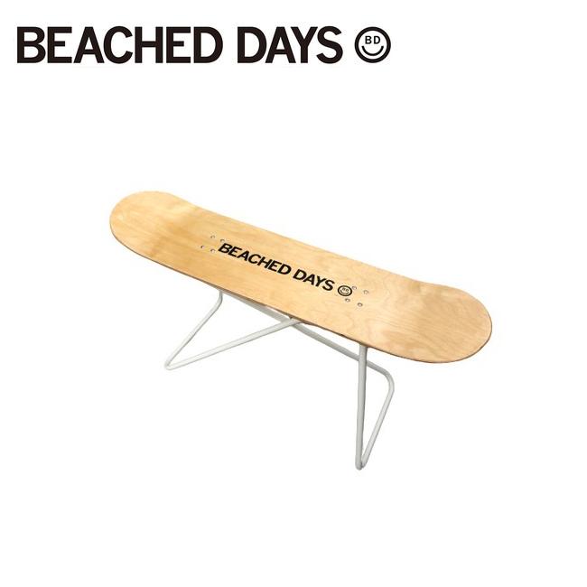 ★BEACHED DAYS ビーチドデイズ Skate Chair スケートチェア 【椅子/サイドテーブル/インテリア/アウトドア】