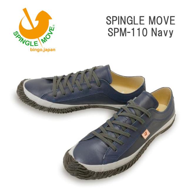 【サイズ交換送料無料】スピングルムーブ SPINGLE MOVE スニーカー SPM-110 ネイビー Navy spm110-39 【clapper】