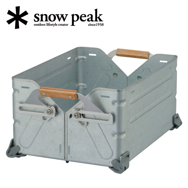 snowpeak 男女兼用 スノーピーク 低価格化 キャンプ用品の王道 Snow Peak ガーデン シェルフコンテナ 25 UG-025G SP-COTN SP-GRDN