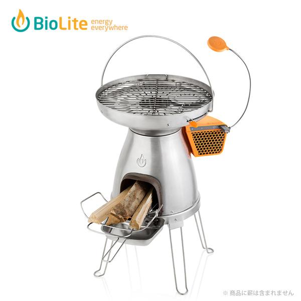 【BioLite/バイオライト】 キャンプストーブ/BioLite ベースキャンプ 1824234【LITE】 お買い得 【clapper】