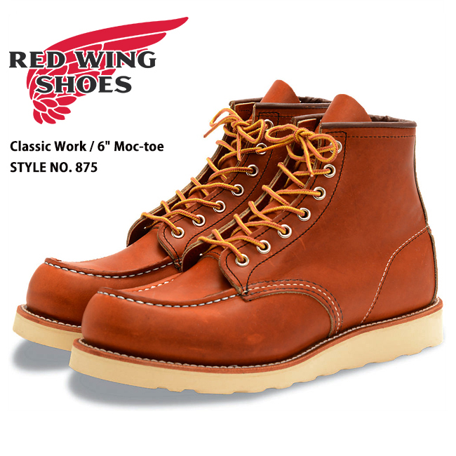 ★ RED WING レッドウイング ブーツ Classic Work クラシック ワーク モック 6