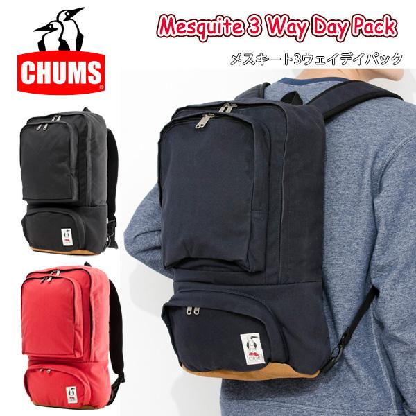 【全品エントリーでプラス5倍 4/9 20時~】【チャムス/chums】 デイパック Mesquite 3 Way Day Pack CH60-2136 お買い得 【clapper】