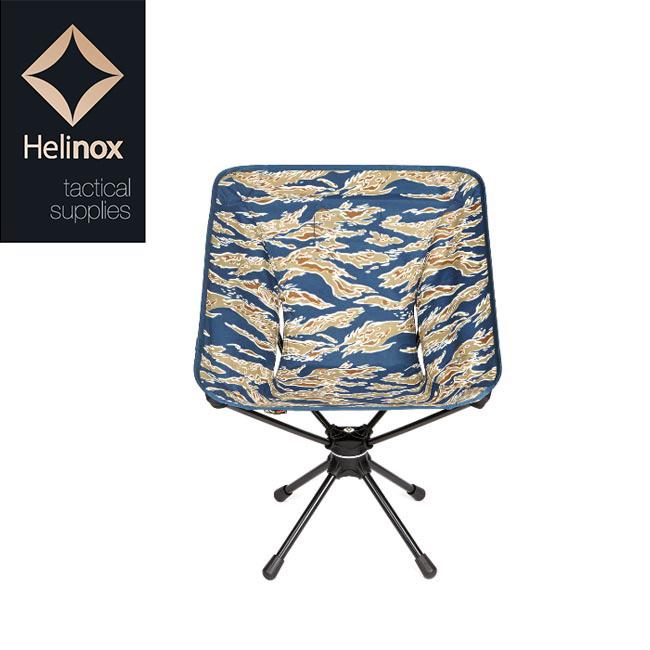 (訳ありセール 格安) 即日発送 日本正規品 椅子 ヘリノックス HELINOX HELINOX タクティカル スウィベルチェア/19755003 タイガーストライプカモ 椅子 即日発送 チェア アウトドア, 岩見沢市:1ef08e34 --- business.personalco5.dominiotemporario.com