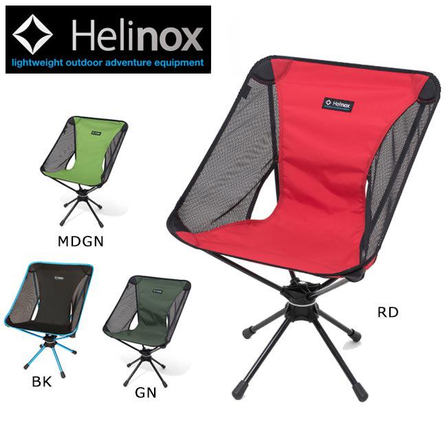 【全品エントリーでプラス5倍 4/9 20時~】日本正規品 ヘリノックス HELINOX ヘリノックス スウィベルチェア 椅子 チェア アウトドア フェス 軽量 【clapper】