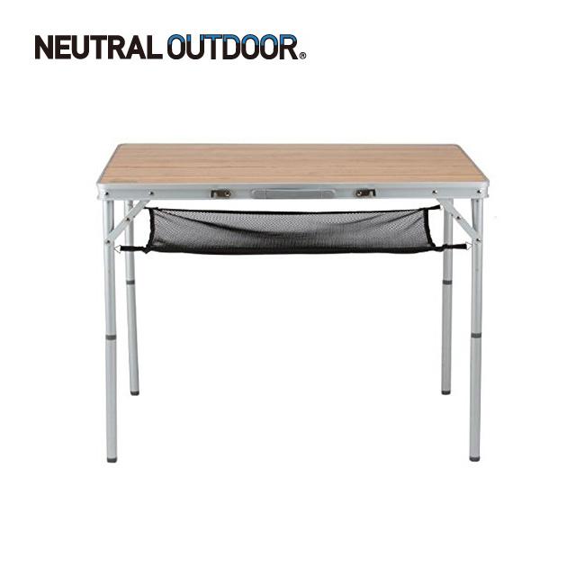即日発送 【NEUTRAL OUTDOOR/ニュートラルアウトドア】 テーブル NT-BT03 バンブーテーブル LL 31452 【FUNI】【TABL】 お買い得