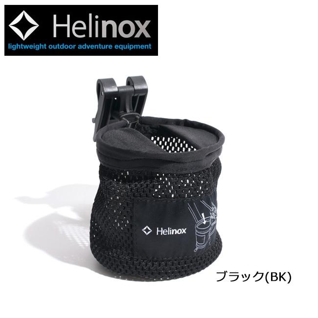 即日発送 日本正規品 Helinox ヘリノックス チェアアクセサリー カップホルダー 1822199