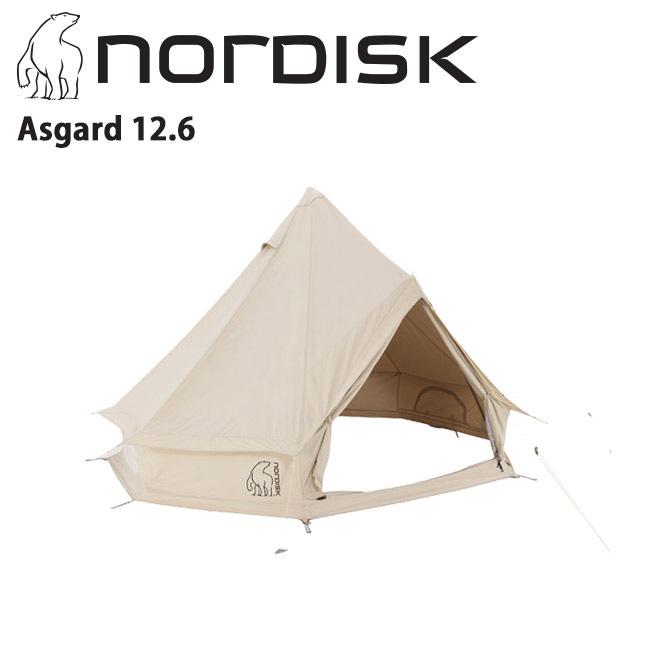 即日発送 ノルディスク NORDISK テント Asgard アスガルド 12.6 /【ND-TENT】