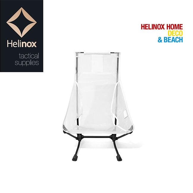 【全品エントリーでプラス5倍 4/9 20時~】日本正規品 ヘリノックス HELINOX ビーチチェア メッシュ ホワイト チェア 椅子 19750009 【FUNI】【CHER】 【clapper】
