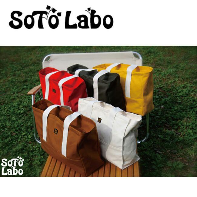 【SotoLabo ソトラボ】 SotoLabo totebag トートバッグ アウトドア キャンプ 【カバン】 お買い得 【clapper】
