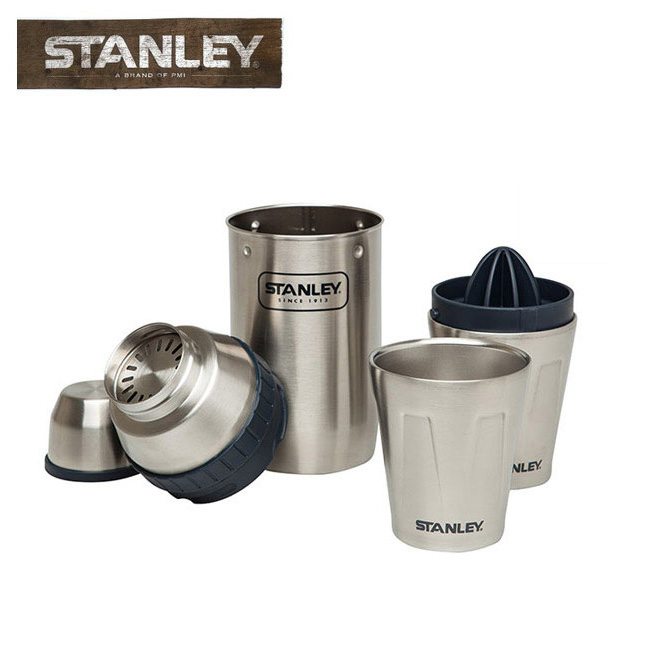 【STANLEY/スタンレー】 ハッピーアワーシステム 0.59L 02107-005【BBQ】【COOK】 お買い得 【clapper】