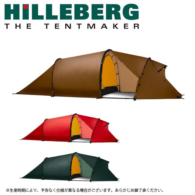 ★ 【HILLEBERG/ヒルバーグ】 テント トンネル型 アウトドア キャンプ ナロ2GT 12770021 【TENTARP】【TENT】 お買い得