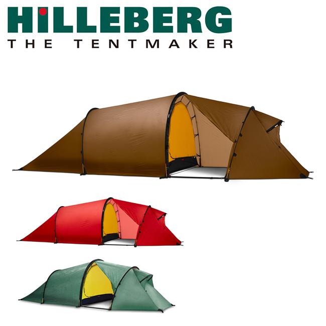 ★ 【HILLEBERG/ヒルバーグ】 テント トンネル型 アウトドア キャンプ ナロ3GT 12770003 【TENTARP】【TENT】 お買い得