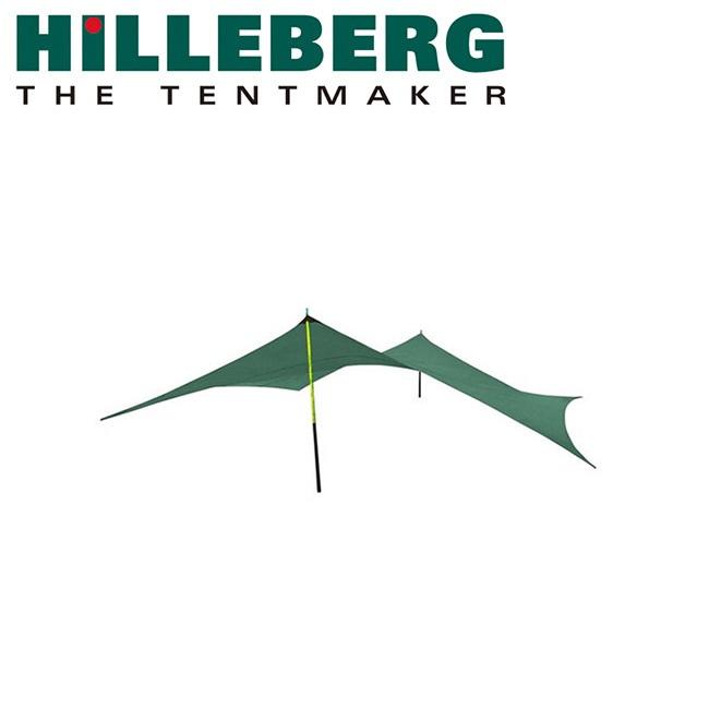 【HILLEBERG/ヒルバーグ】 タープ 日よけ キャンプ アウトドア タープ20 エクスペディション 12770030 【TENTARP】【TARP】 お買い得 【clapper】
