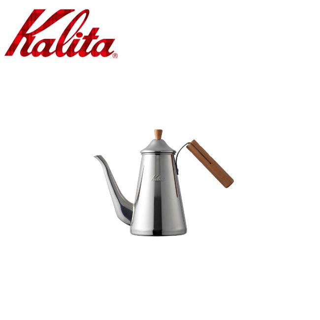 【Kalita/カリタ】 ドリップポット スリム 700SSW 522027 【雑貨】 ポット お買い得 【clapper】