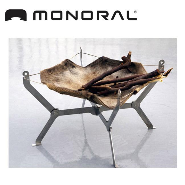 即日発送 【MONORAL/モノラル】 焚き火台 Wireflame ワイヤフレーム MT-0010 【BBQ】【GLIL】 お買い得