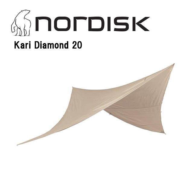 即日発送 【ノルディスク/NORDISK】 Kari Diamond 20 【ND-TENT】 タープ 日よけ 雨除け 防水【TENTARP】【ZAKK】 お買い得
