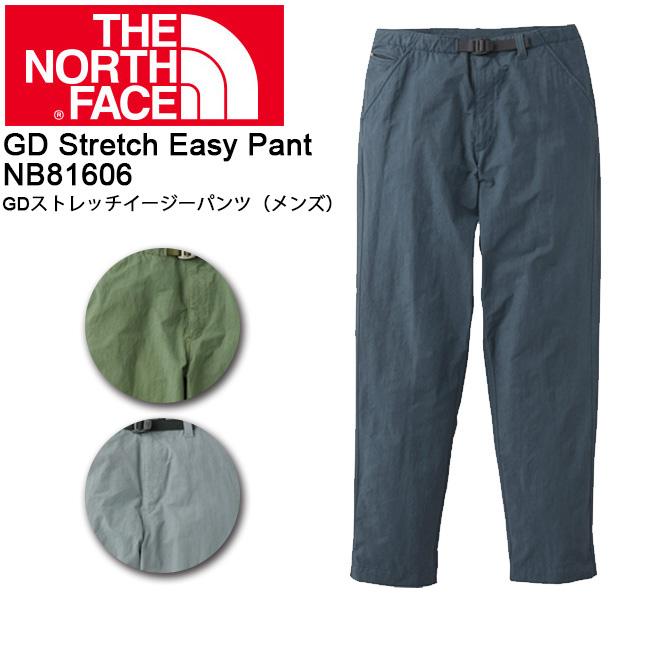 即日発送 【ノースフェイス/THE NORTH FACE】 パンツ GDストレッチイージーパンツ(メンズ) GD Stretch Easy Pant NB81606 【NF-BOTTOM】 お買い得