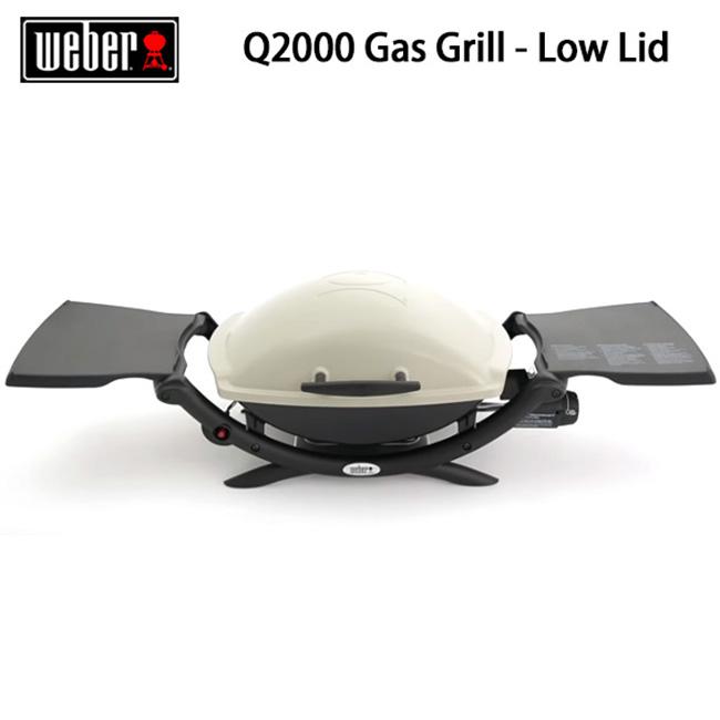 【Weber/ウェーバー】 Q2000 Gas Grill - Low Lid ウェーバー Q 2000 ガスグリル 53060008 【BBQ】【GLIL】 ガスグリル バーベキュー アウトドア お買い得 【clapper】