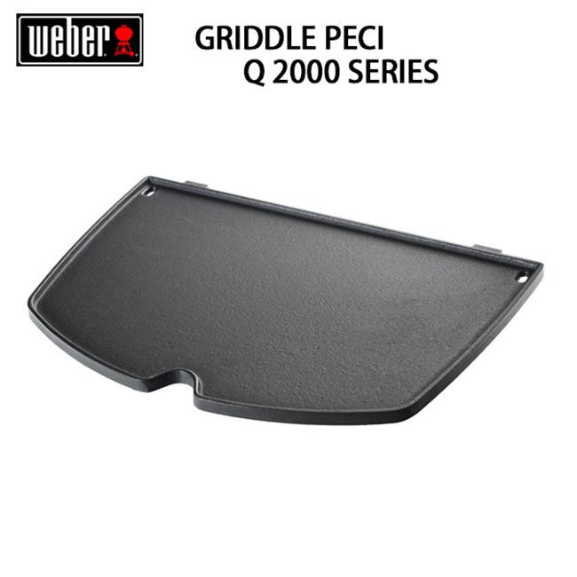 【Weber/ウェーバー】 GRIDDLE PECI Q 2000 SERIES ウェーバー Q グリドル 2000 シリーズ ガスグリル 6559 【BBQ】【GLIL】 グリルプレート お買い得 【clapper】