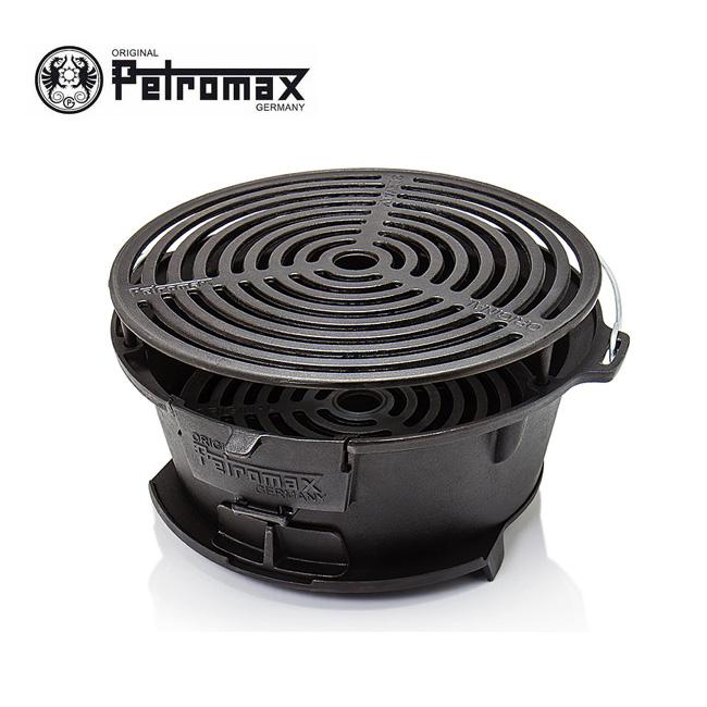 即日発送 PETROMAX ペトロマックス ファイヤーバーベキューグリル tg3 【BBQ】【GLIL】アウトドア キャンプ キッチン 調理器具