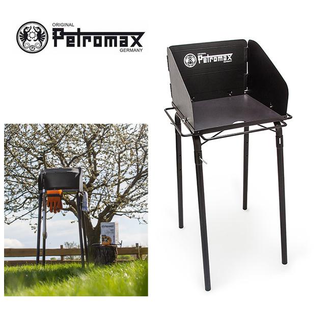 PETROMAX ペトロマックス ダッチオーブンテーブル fe45 【FUNI】【TABL】アウトドア キャンプ キッチン 調理器具 【clapper】