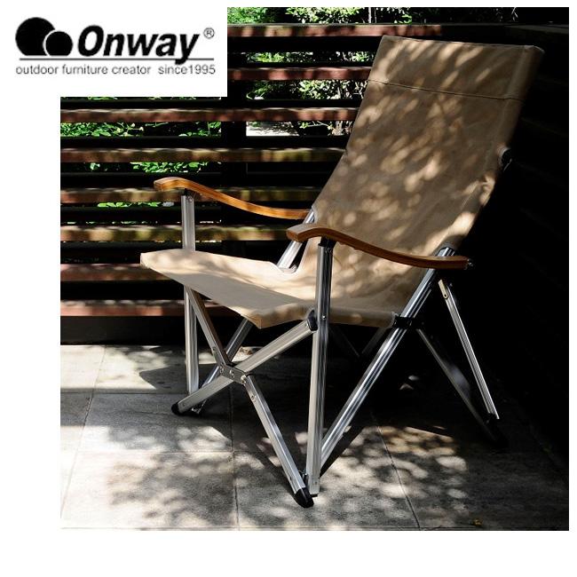 即日発送 Onway/オンウエー コンフォートチェア2 OW-72BD-BM 【FUNI】【TABL】 チェア 椅子 折りたたみ椅子 折りたたみチェア アウトドア キャンプ 運動会 お買い得