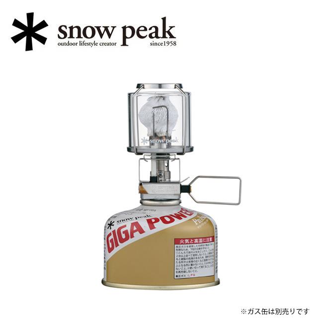 即日発送 スノーピーク (snow peak) ギガパワーランタン 天 オート GL-100AR 【SP-STOV】 ランタン アウトドア 卓上用 お買い得