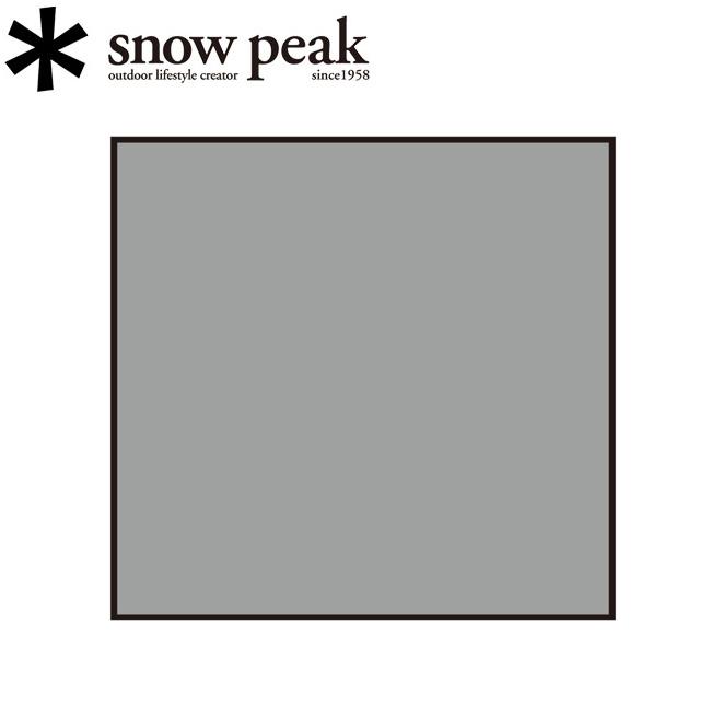 即日発送 スノーピーク (snow peak) テントシート ヴァール Pro.air グランドシート4 ヴァール Pro.air グランドシート4 SD-650GS-4  テント・タープアクセサリー