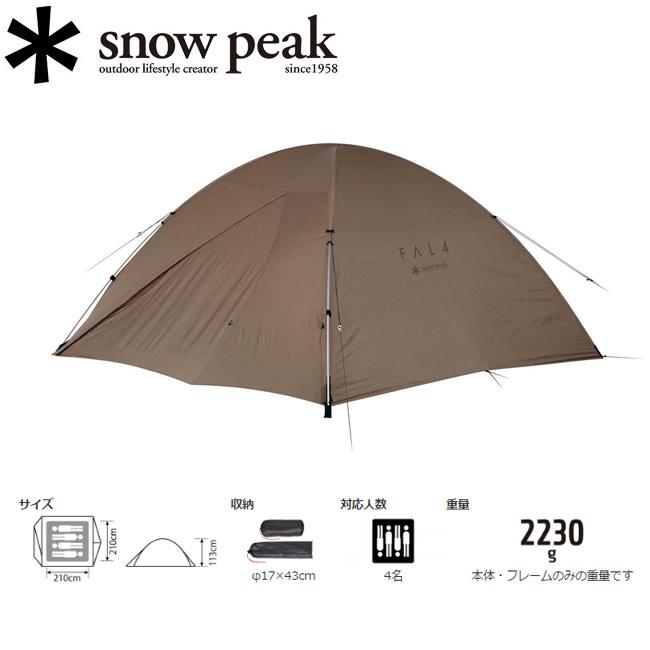 即日発送 スノーピーク (snow peak) テント テント ファル ファル 即日発送 Pro.air 4 SSD-704【SP-TENT】【TENTARP】【TENT】, フラワーポケット 塚口ガーデン:d58cd9ac --- officewill.xsrv.jp
