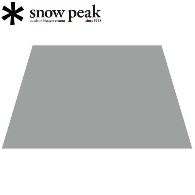 スノーピーク (snow peak) インナーマット モーグ Pro.air インナーマット Morg Pro.Air Inner Mat TM-600 【SP-SLTR】【TENTARP】【TENT】 シェルター 【clapper】