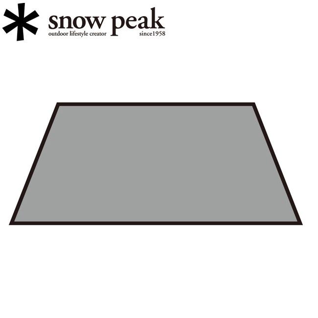 スノーピーク (snow peak) インナーマット ヴァール Pro.air インナーマット2 Var Pro.Air Inner Mat 2 TM-650-2 【SP-TACC】【TENTARP】【MATT】 テント・タープアクセサリー 【clapper】, 珠洲市 129746ec