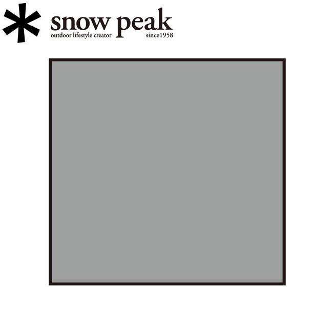 ★ スノーピーク (snow peak) インナーマット ヴァール Pro.air インナーマット4 Var Pro.Air Inner Mat 4 TM-650-4 【SP-TACC】【TENTARP】【MATT】 テント・タープアクセサリー