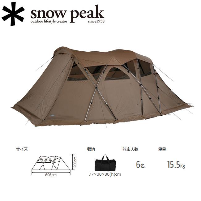 ★ スノーピーク (snow peak) シェルター モーグ Pro.air Morg Pro.Air TP-600 【SP-SLTR】【TENTARP】【TENT】