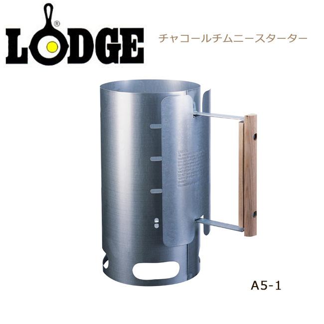 即日発送 LODGE ロッジ チャコールチムニースターター A5-1/19240146000000
