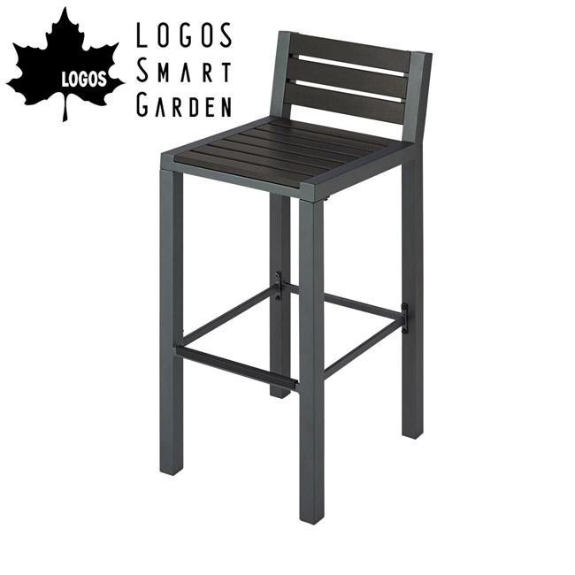 即日発送 【メーカーお取り寄せ】【代引き不可】ロゴス LOGOS LOGOS Smart Garden バースツール 73200002 【LG-CHER】