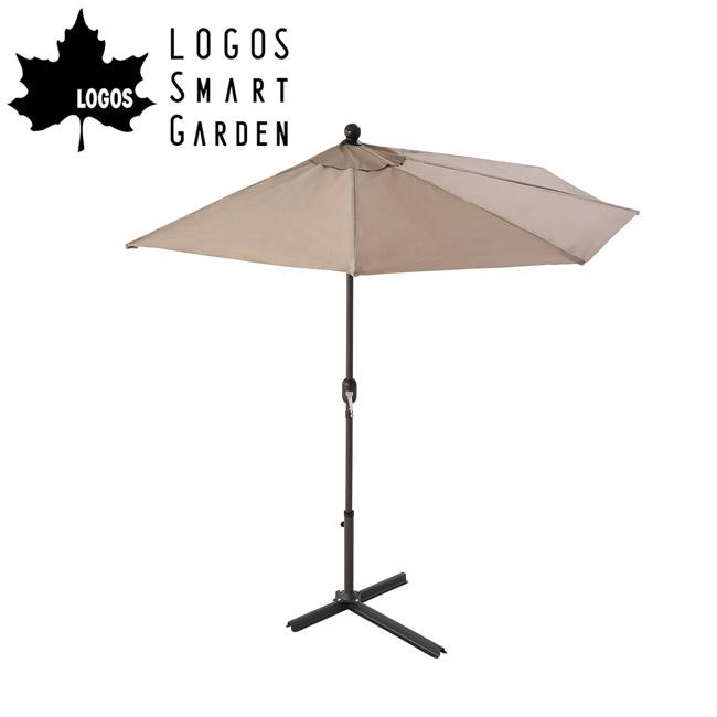 即日発送 【メーカーお取り寄せ】【代引き不可】ロゴス LOGOS LOGOS Smart Garden ウォールパラソル 73200016 【LG-TARP】