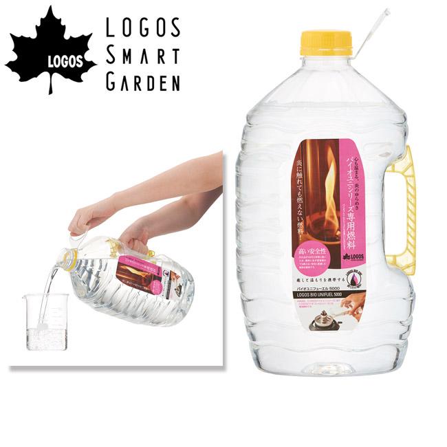 【メーカーお取り寄せ】【代引き不可】ロゴス LOGOS LOGOS Smart Garden バイオユニ・フューエル5000 74101005 【LG-COOK】 【clapper】