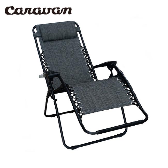 即日発送 CARAVAN キャラバン Infinity Zero Gravity Chair CA-1123/GRAY 【FUNI】【CHER】 チェア 椅子 アウトドア キャンプ 運動会