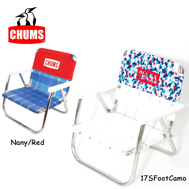 【スマホエントリ限定P10倍【clapper】! 6/19 09:59迄 Low】CHUMS/チャムス チェア Flip CH62-1113 Chair Low フリップチェア ロー CH62-1113 椅子 ビーチ アウトドア 海【clapper】, モンタナ 出産祝いブランドギフト:2613e6bd --- data.gd.no