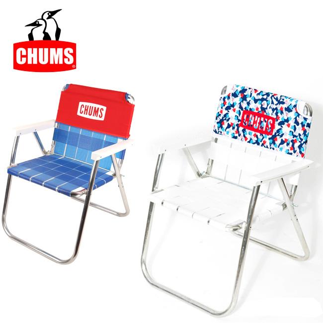 ★ CHUMS/チャムス チェア Flip Chair フリップチェア CH62-1130 椅子 ビーチ アウトドア 海
