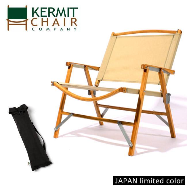 ★ 【日本正規品】 カーミットチェアー kermit chair チェア Kermit Wide Chair BEIGE ベージュ KC-KCC206 【FUNI】【CHER】