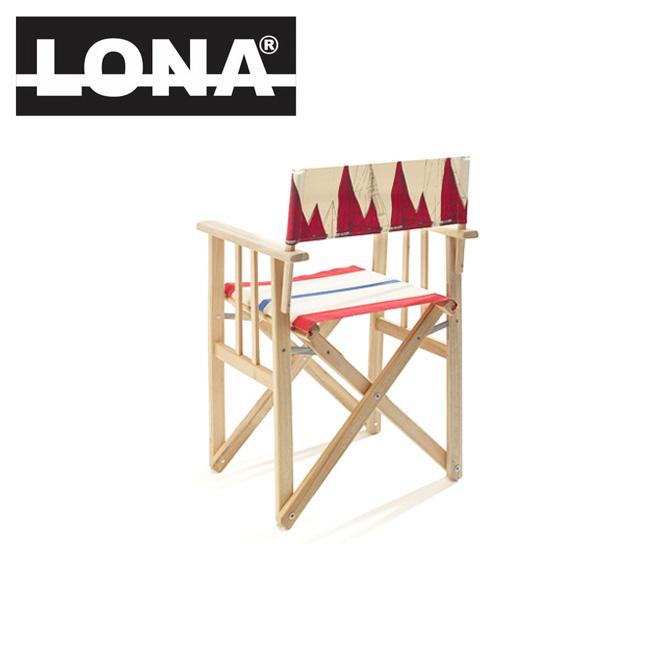 即日発送 LONA ロナ ディレクターチェア 01-01-04 【FUNI】【CHER】 チェア 椅子 折りたたみ キャンプ ガーデン 運動会 屋内 屋外 インテリア