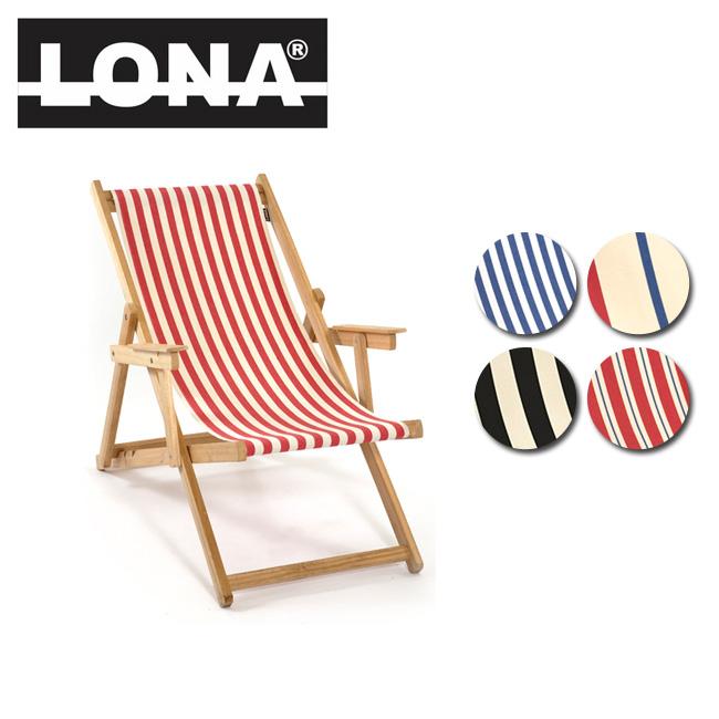 即日発送 LONA ロナ ビーチチェア 01-02-02 【FUNI】【CHER】 チェア 椅子 折りたたみ キャンプ ガーデン ビーチ 海
