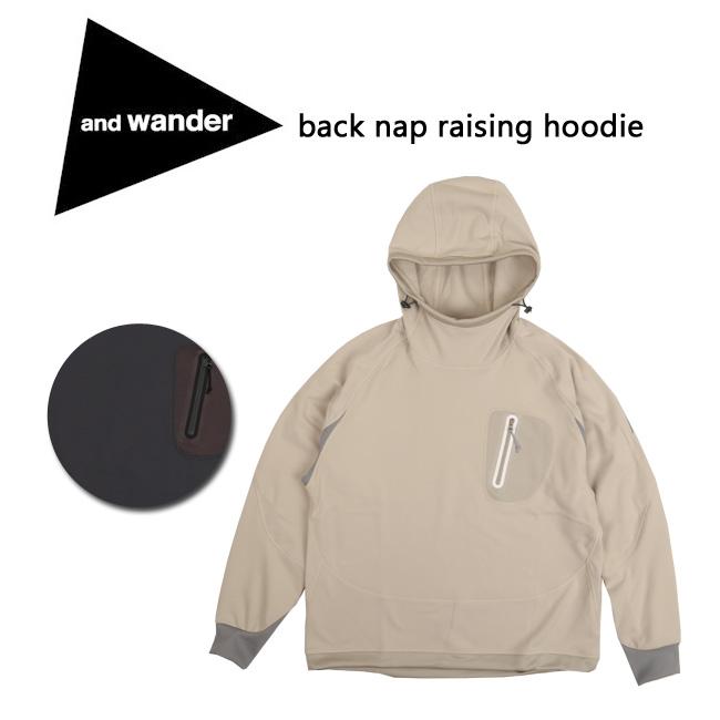 即日発送 アンドワンダー and wander フーディ back nap raising hoodie AW-JT782 【服】ジャージー 吸水速乾 UVカット 保湿性