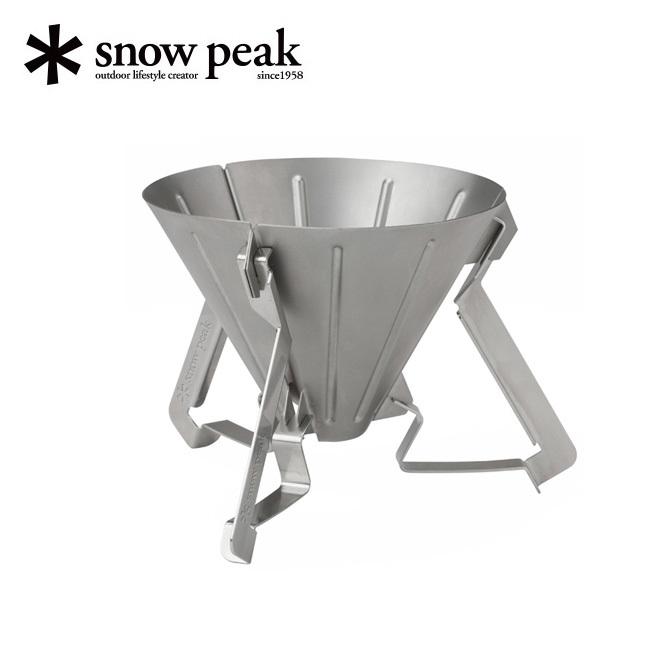 スノーピーク (snow peak) ドリッパー フィールドバリスタ ドリッパー CS-117 【SP-COOK】コーヒー キャンプ 【clapper】
