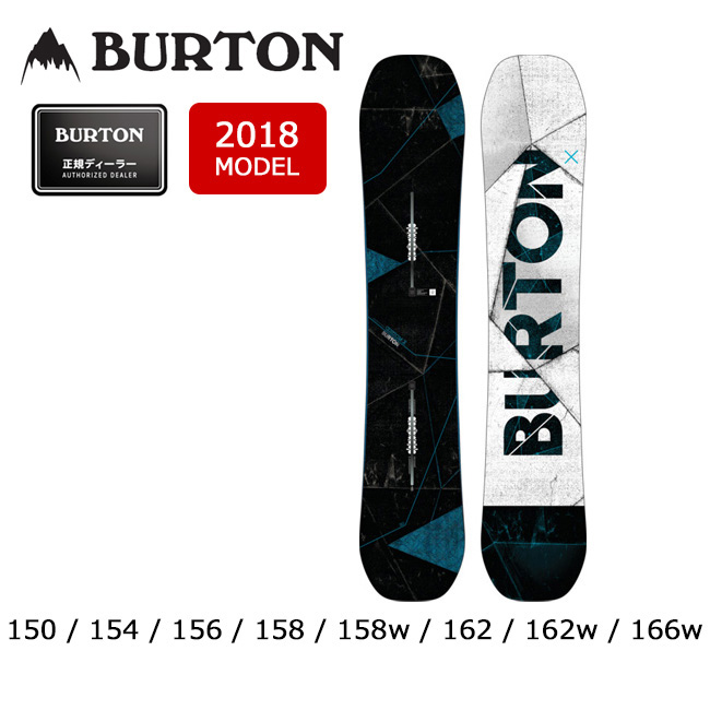 【スマホエントリでP10倍 11/21 09:59迄 】即日発送 2018 BURTON バートン スノーボード 板 カスタムX CUSTOM X 【板】 MENS メンズ